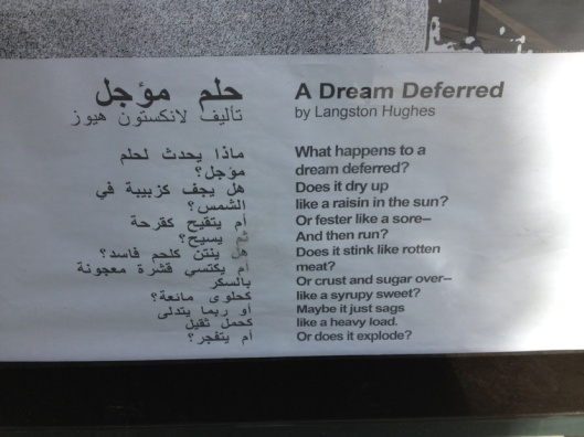 Langston Hughes: A Dream Deferred (English/Arabic)